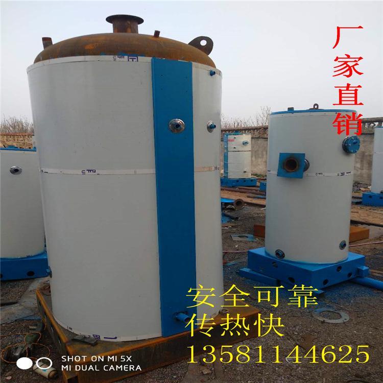 立式燃气蒸汽锅炉厂家直销 5