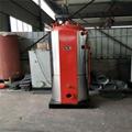 立式燃油节能蒸汽锅炉 5
