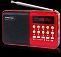 数码播放器新KK-62