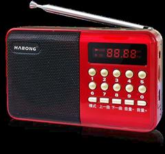 數碼播放器新KK-62