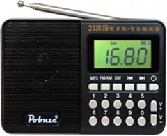 数码播放器KK-F168