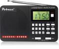 数码播放器KK-F175