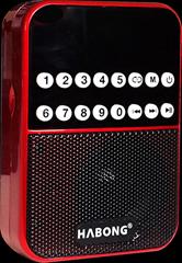 数码播放器KK-171