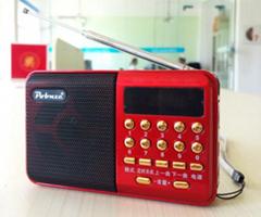 数码播放器KK-62G