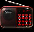 数码播放器KK-180