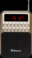数码播放器KK-181