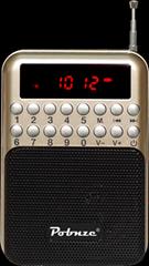 數碼播放器KK-181