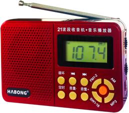 数码播放器KK-166 1