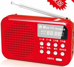 數碼播放器55G