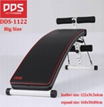 DDS 1122 Sit Up Bench 1