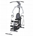DDS 7001 Indoor multifunctional training system home gym equipment