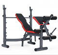 DDS 7002 Multi-functional weight bench