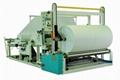 The Jumbo Roll Paper Rewinding Cutting