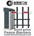 Automatic High Power barrier gate for