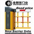 High Power barrier gate for car parking