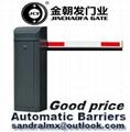 good Price automatic car park vehicle