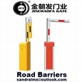 folding arm car barrier gate factory