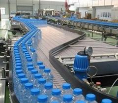 上海合率制造各类塑料链板输送机