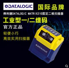 得力捷 DATALOGIC MATRIX210N 固定二维扫描器