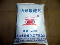 佛山納米碳酸鈣