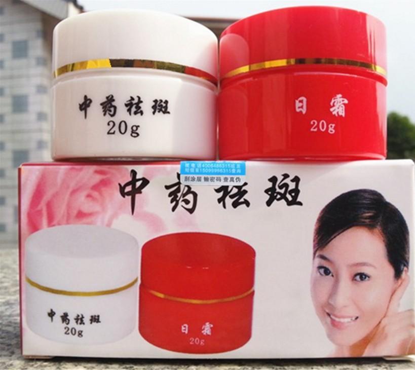 红白瓶祛斑霜批发 3