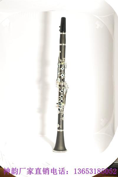 武强单簧管 1