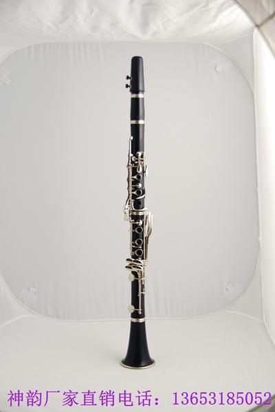 神韵单簧管 1