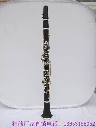 周窝单簧管 1