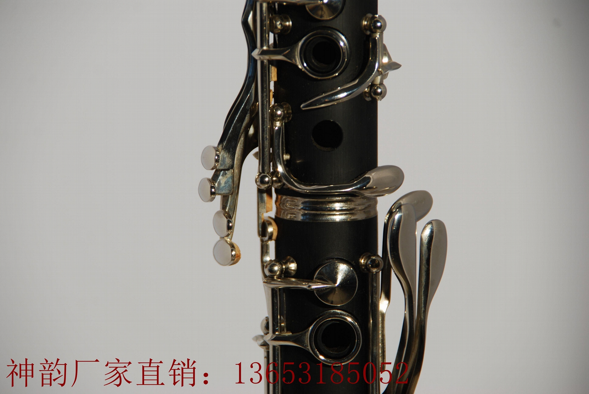 武强单簧管 4