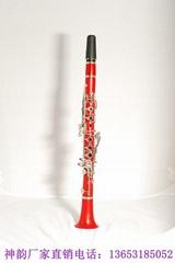 红色单簧管