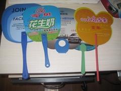 塑膠廣告扇