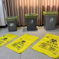Hospital  Plastic Waste