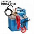 DSY60A手提式电动管道试压力测压泵 1