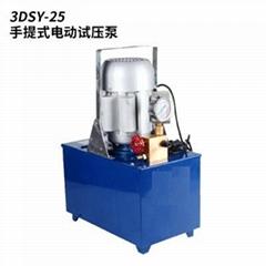 3DSY25新款藍色手提式電動泵PPR水管道試壓泵