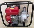 WP20新款红色铸铝汽油机 2寸小型农用园林灌溉泵家用抽水机自吸泵 3