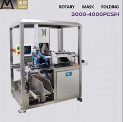 面膜化妝品加工生產機器自動面膜折疊機