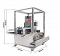 高速折棉机折膜机