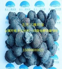 铁碳微电解填料内电解填料污水处理北方三潍