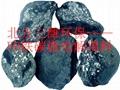 铁碳微电解填料内电解填料污水处理北方三潍 3