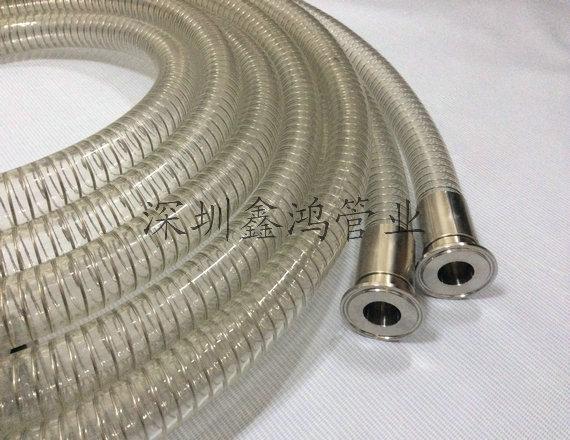 食品級鋼絲軟管