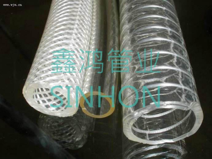 不含塑化剂输油软管