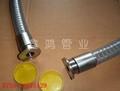 pu钢丝食品级软管
