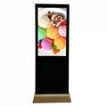 49-inch Indoor Waterproof LCD