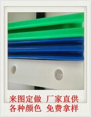 優質聚乙烯鏈條導軌