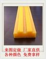 優質聚乙烯鏈條導軌    2