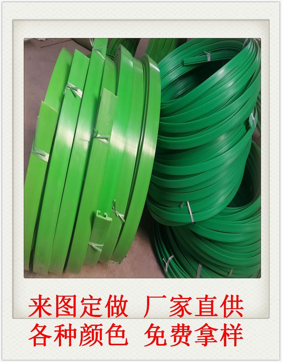 優質聚乙烯鏈條導軌    3
