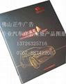 真皮座垫产品画册 1