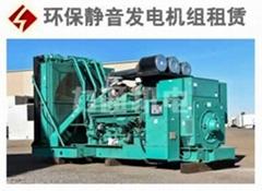 出租500kw發電機