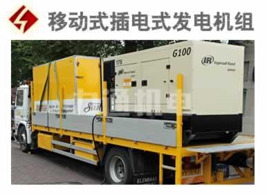 出租500kw發電機 2