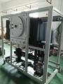 本森智能廠家供應防爆型工業冷水機組 5